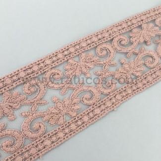 Entredos de tul de 5.2 cm de ancho. Serie Nala. Disponible en varios colores.