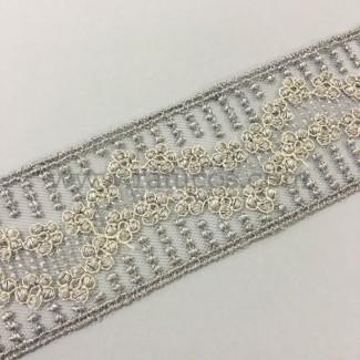 Entredos de tul de 4.5 cm de ancho. Serie Ana. Disponible en varios colores.